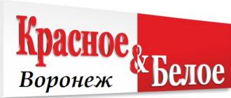 Магазины Красное и Белое горда Воронеж
